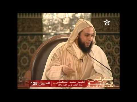 ألا ليت شِعري هل أبيتنّ ليلة – الشيخ سعيد الكملي