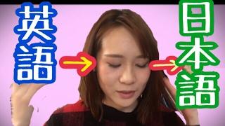 英語勉強実況シリーズ11回目はTOEICの勉強本で英語日本語を順番に読んで聞き流し的な感じでいきました!これを聞いてるだけで覚えれるかも?...