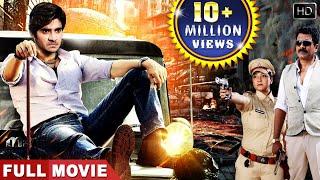Video Chintu Pandey की सबसे खतरनाक फिल्म 2019 | देख के डर जायेंगे | Bhojpuri Movie 2019 MP3, 3GP, MP4, WEBM, AVI, FLV Juni 2019