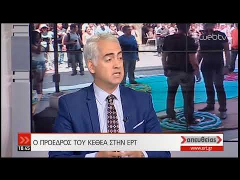 Ο πρόεδρος του ΚΕΘΕΑ Χρήστος Λιάπης στην ΕΡΤ | 05/11/2019 | ΕΡΤ