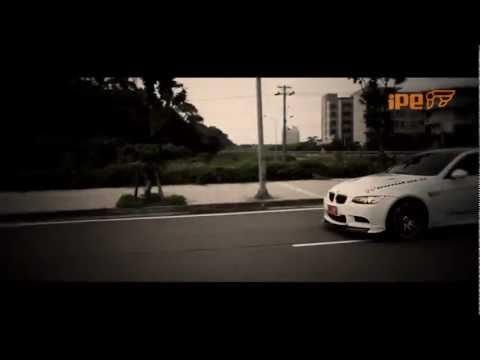 BMW M3 (E90/E92) iPE 可変バルブマフラー