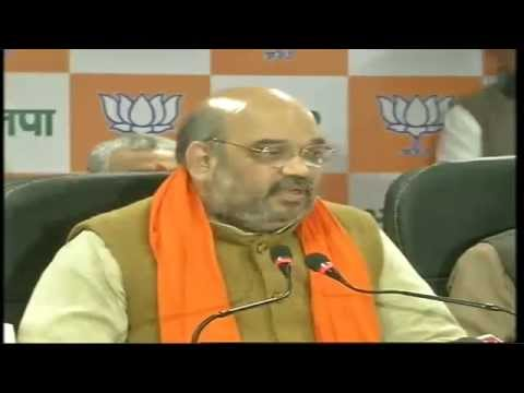 BJP Press Conference by Shri Amit Shah at BJP State Office, Patna : 24.01.2015