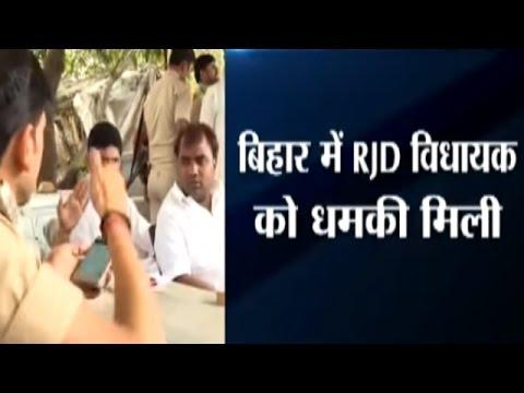 RJD MLA Gets a Death Threat on Phone in Patna - IndiaTV
