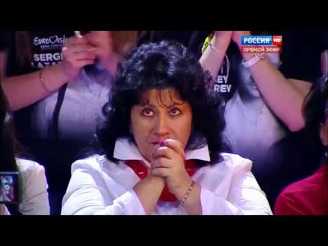 Мама Сергея Лазарева переживает во время выступление сына/Mother Sergey Lazarev EUROVISION (Russia) (видео)