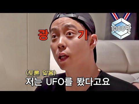 구美 은지원, 서울대 출신 PD도 이겨버린 미친 논리력 갑 모음 | 신서유기 | 깜찍한혼종