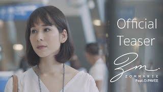 ช่วงเวลา เพลงใหม่จากส้ม มารี Feat.โอ ปวีร์ดูเอ็มวีพร้อมกัน 21 มิถุนายนนี้ เวลา 1 ทุ่มตรงทาง YouTube : zommarie