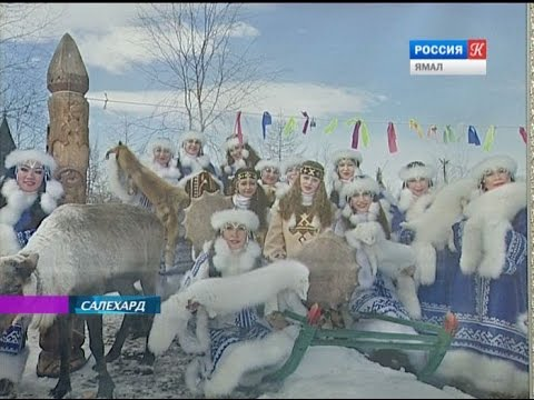 «Сёётэй Ямал» о гастролях, сюжет «Новости культуры, Ямал»