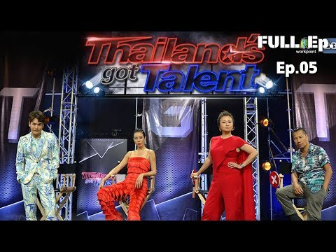 THAILAND'S GOT TALENT 2018 | EP.05 | 03 ก.ย. 61 Full Episode