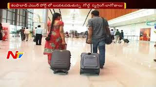Video Gold Smugglers using Innovative Techniques to Transport Gold From Airport || NTV MP3, 3GP, MP4, WEBM, AVI, FLV April 2018