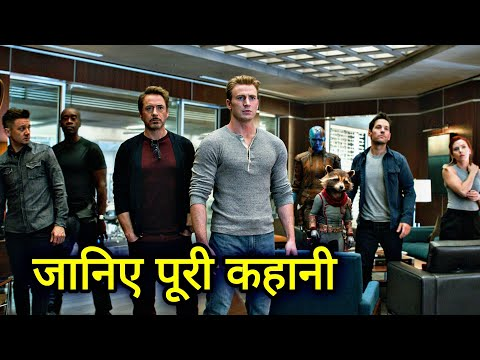Avengers Endgame Full Movie Explained In HINDI | Avengers Endgame हिन्दी में