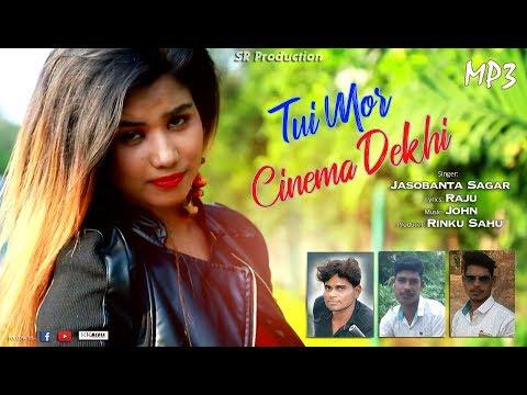 Tui Mor Cinema Dekhi Jasobant Sagar New Sambalpuri Song L RKMedia