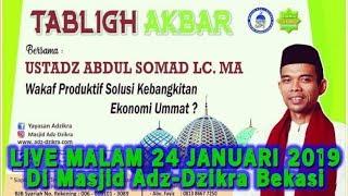 Video LIVE UAS MALAM HARI INI 24 JANUARI 2019 Ustadz Abdul Somad Tabligh Akbar di Masjid Adz-Dzikra Bekasi MP3, 3GP, MP4, WEBM, AVI, FLV Januari 2019