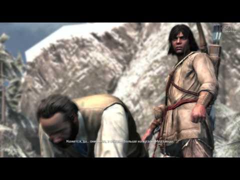 Поиграем в Assasins Creed 3 - Серия 9 [Экономика поместья]