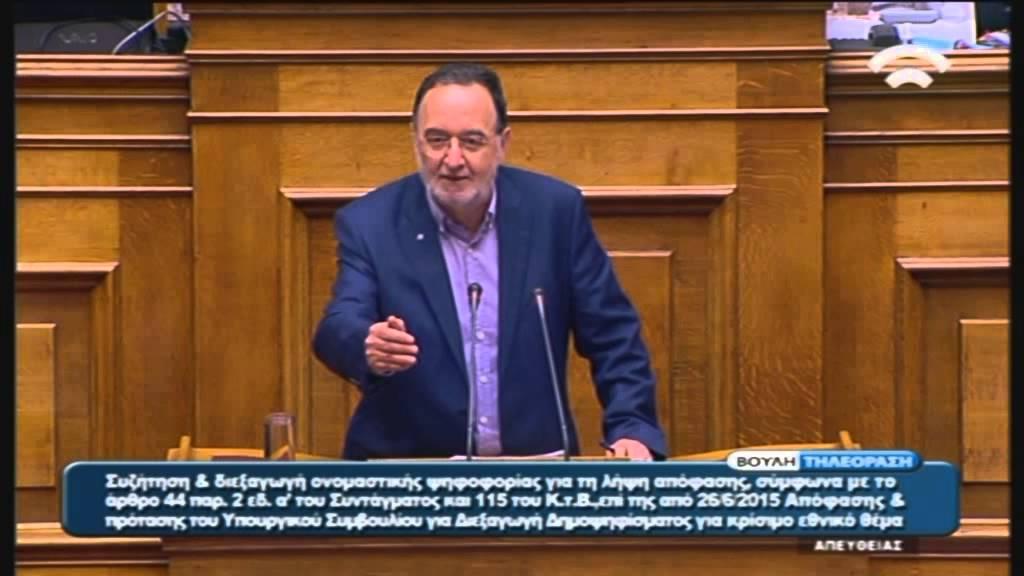 Ομιλία Π.Λαφαζάνη (Υπ.Παρ.Ανασ.Περ.& Εν.) στη συζήτηση για Διεξαγωγή Δημοψηφίσματος (27/06/2015)