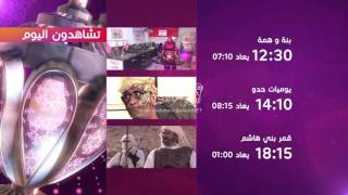 Ramadan Ident 2015BY ISLAM SOUFELLOUthanks for watching.