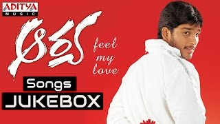 Aarya Telugu Movie Full Songs - Jukebox