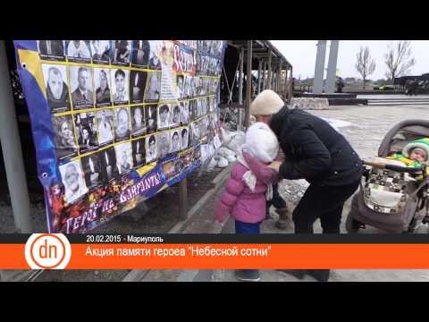 В Мариуполе на площадь Ленина принесли покрышки, чтобы воссоздать атмосферу Майдана