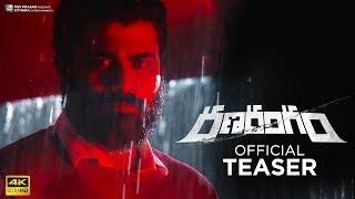 Ranarangam Official Teaser – Sharwanand, Kajal Aggarwal, Kalyani Priyadarshan