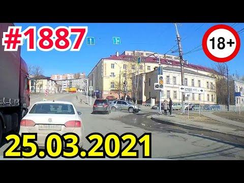 Новая подборка ДТП и аварий от канала Дорожные войны за 25.03.2021