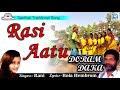 Latest Santhali Album Song | Rasi Aatu | Doram Daka | Full Audio | Santhali Traditional Song 2017
