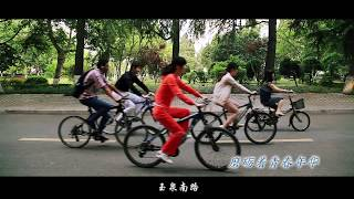 Китайски научно-технически университет / University of Science and Technology of China – 中国科学技术大学