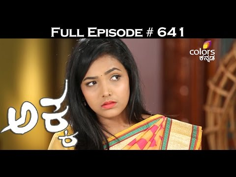 Akka--20th-May-2016--ಅಕ್ಕ--Full-Episode