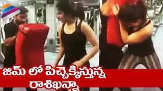 rashi khana work out in gym video