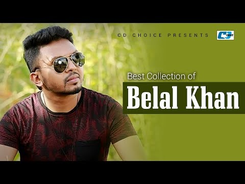 Video Best Collection Of BELAL KHAN | Super Hits Album | Audio Jukebox | Bangla New Song 2017 download in MP3, 3GP, MP4, WEBM, AVI, FLV January 2017