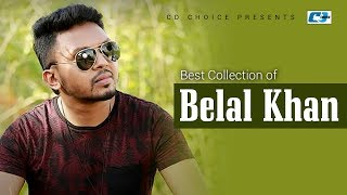 Best Collection Of BELAL KHAN | Super Hits Album | Audio Jukebox | Bangla Song 2017