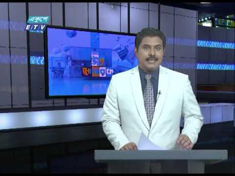 09 Pm News || রাত ০৯টার সংবাদ || 28 May 2020 || ETV News
