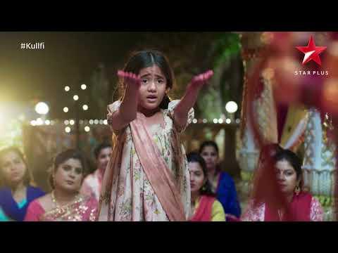 Kullfi Kumarr Bajewala | The Jagrata Song