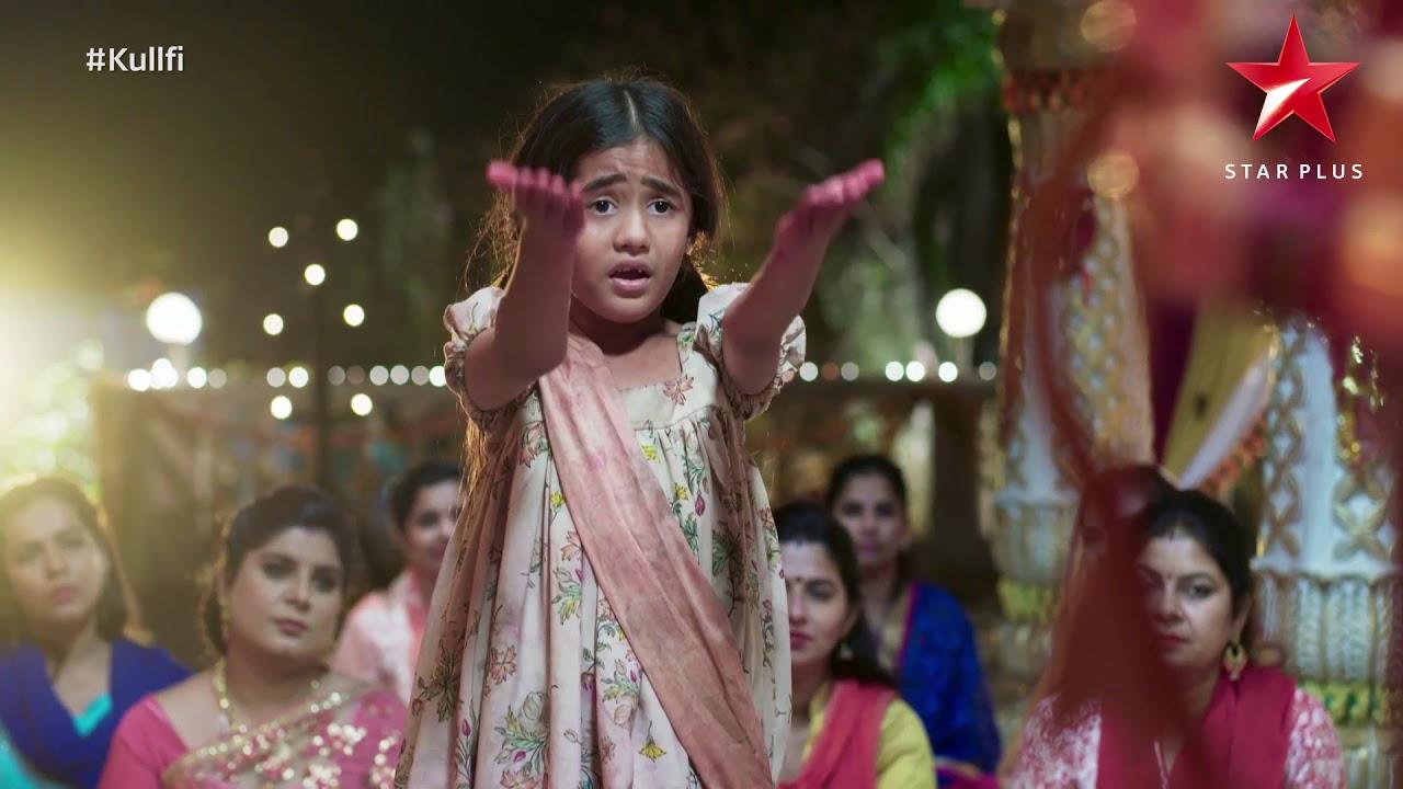 Kullfi Kumarr Bajewala   The Jagrata Song