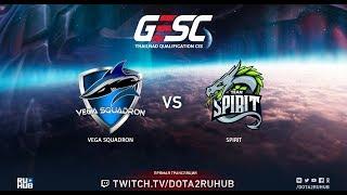 Vega Squadron vs Spirit, GESC CIS Qual, game 3 [Eiritel, Mortalles]