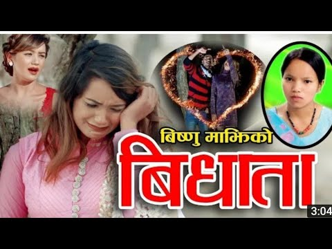 (Bishnu Majhi's New Song    Bidhata    Bal Kumar Shrestha ...14 min.)