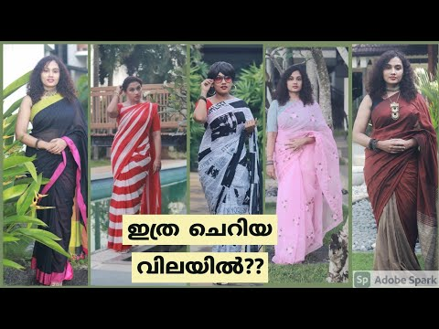 Meesho Saree Haul|Affordable saree haul ever| എന്നെ കൊല്ലരുത്🙈🙈🙈🙈🙈🙈 |Karimashiloverlatest