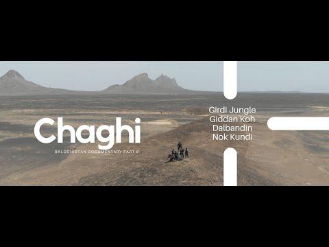 Baluchistan Documentary S2 Ep 7 Chagai - Girdi jungle - Giddan Koh - Dalbandin With English Subtitle