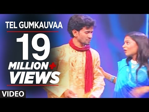 Video Tel Gumkauvaa (Full Video Song) - Nirhuaa Satal Rahe download in MP3, 3GP, MP4, WEBM, AVI, FLV January 2017