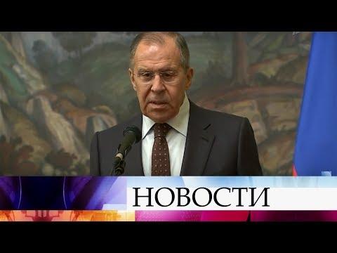 Сергей Лавров ответил британскому премьеру, которая обвинила Россию в отравлении бывшего полковника.