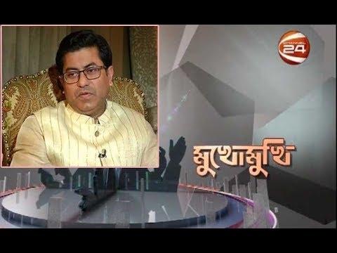 মুখোমুখি | শেখ ফজলে নূর তাপস | 7 January 2019