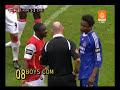 تشيلسي و الارسنال مشاجره بين اللاعبين