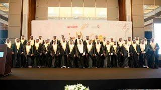 مؤسسة خلف أحمد الحبتور للأعمال الخيرية تنظم عرساً جماعياً لخمسين عريساً إماراتياً