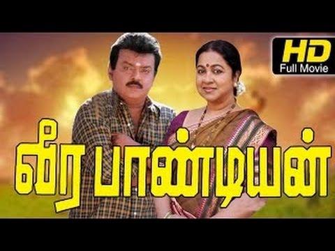 Video Veerapandiyan | Sivaji,Vijyakanth,Radhika | Superhit Tamil Movie HD download in MP3, 3GP, MP4, WEBM, AVI, FLV January 2017