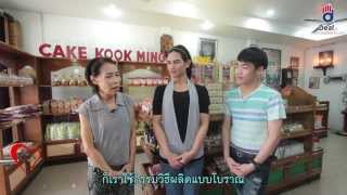 Jai Tow Gan Episode 23 - Thai TV Show
