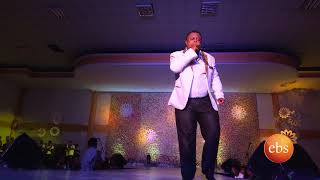 A Glimpse at EBS Tv's 2009 New Year Special Show: Gezachew Teshome (Ney Mela) / Live Performance