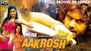 Mera Gussa - HD (Mera Aakrosh)-2018 | New South Indian Full Hindi Dubbed Movie | Hindi Dubbed Movies