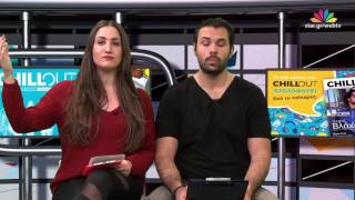 CHILL OUT επεισόδιο 24/1/2017