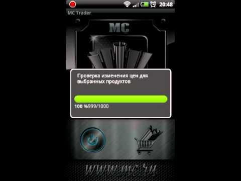 Video of MC Trade - STEEL