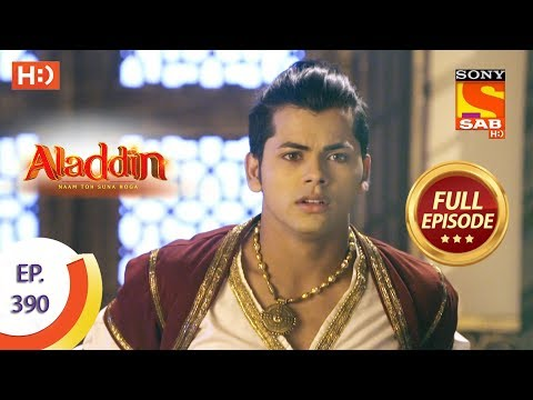 Aladdin - Ep 390 - Full Episode - 12th February 2020