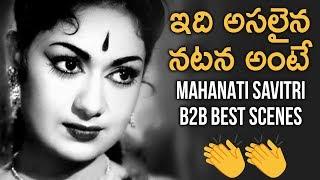 Mahanati Savitri Back To Back Best Scenes | Mahanati Savitri Super Hit Movies