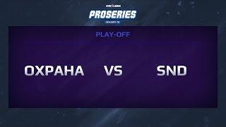 OXPAHA vs Slice n' Dice, Game 1, ProSeries